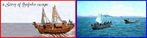 9 徐福の航海
