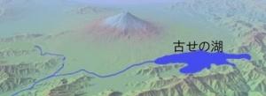 12 富士五湖1