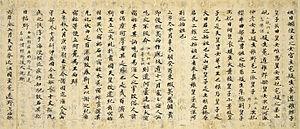 22 日本神話
