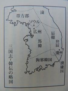 26 狗邪韓国地図