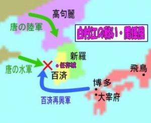 11 朝鮮三国 地図