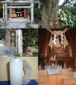 20 御霊神社