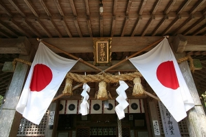 26 幣立神社