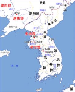 9 三韓地図