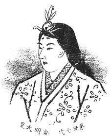 3 皇極天皇 斉明天皇