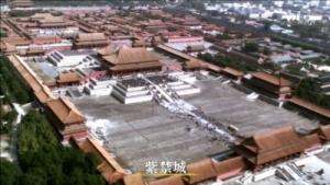 17 紫禁城