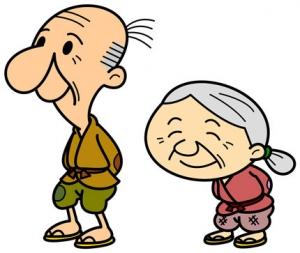 6 お爺さんとお婆さん