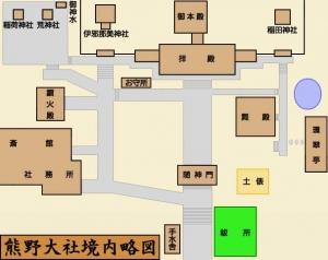 11 熊野大社 境内図