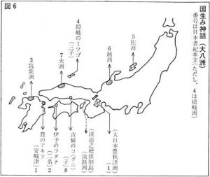18 国産み地図
