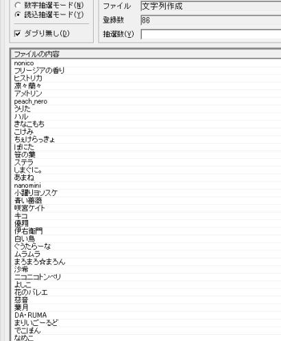 スクリーンショット (264)☆