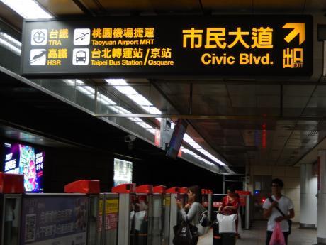 台北2017.7桃園MRT