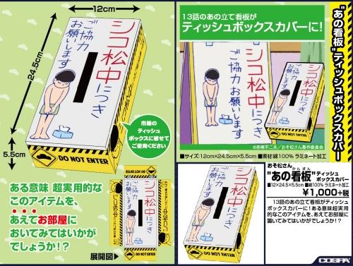 【悲報】日本人のティッシュ使用量が世界一と判明!  識者「一体そんなに何に使うのか」