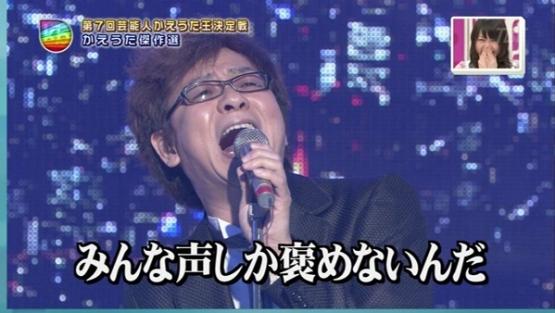 声優・山寺宏一 ← 何の声の人って言えば伝わる?