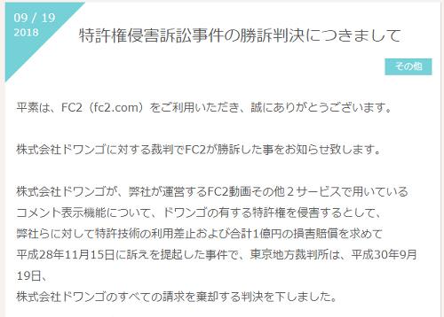 111_201809200055453ec.jpg