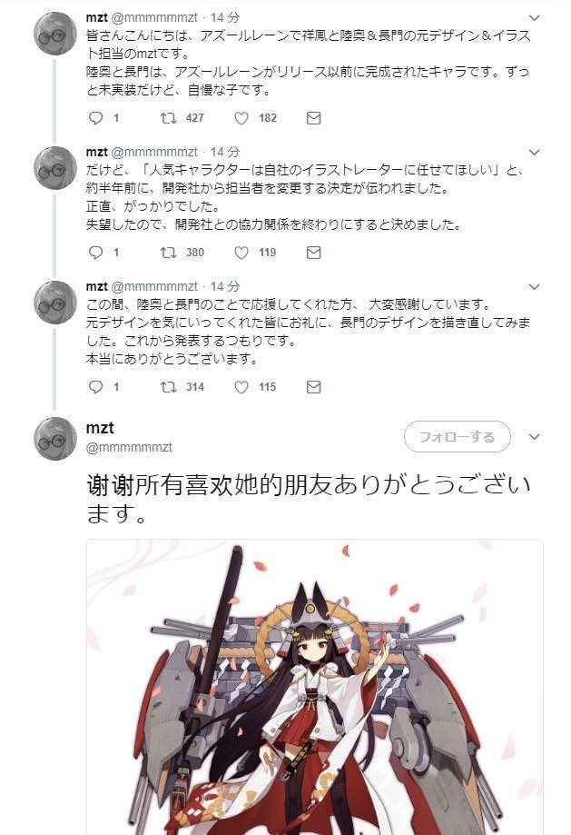 11_20180527200350ce2.jpg