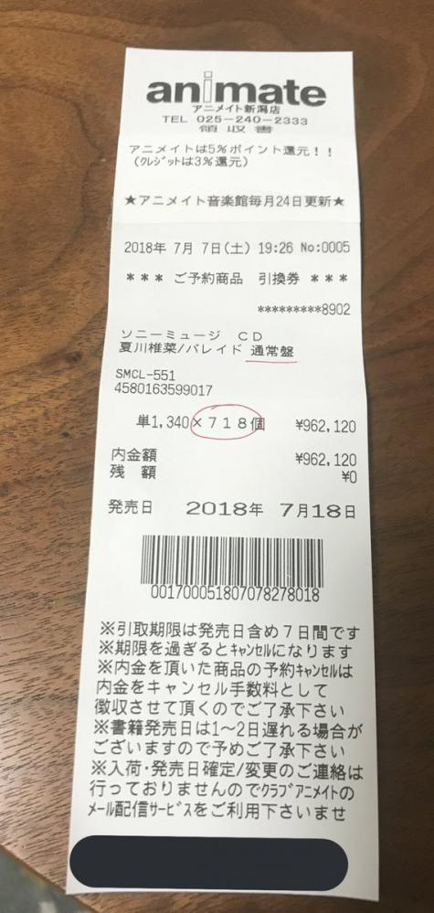 11_20180719133253abe.jpg