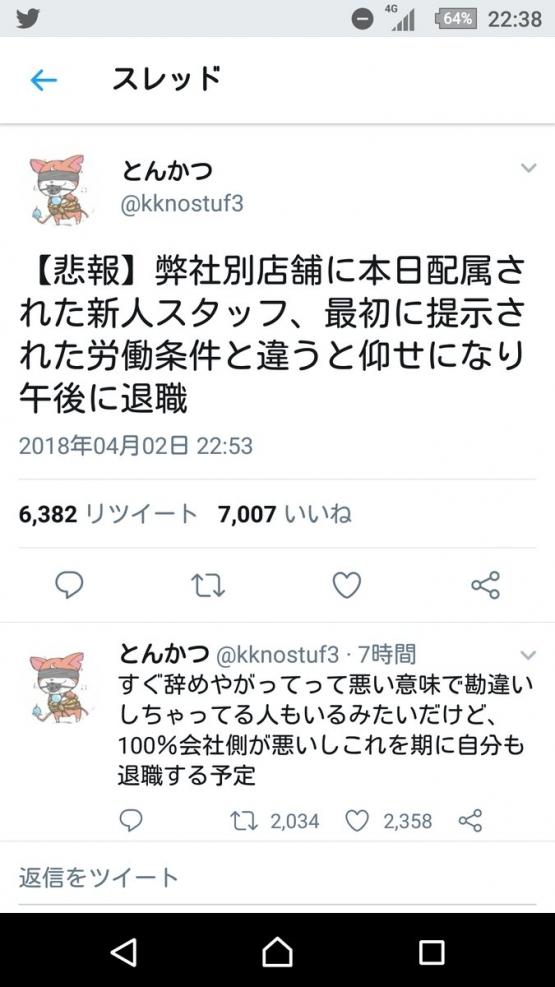123_201804052013480ab.jpg