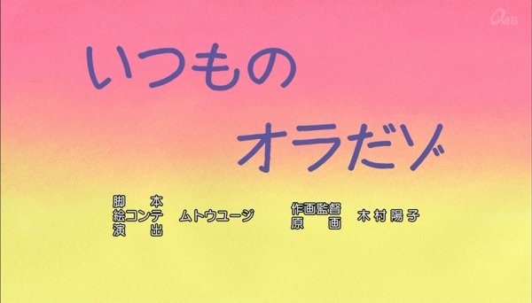 『クレヨンしんちゃん』声優・矢島晶子さん、本日29日の放送をもって26年間務めたしんのすけ役を降板!! ラストエピソードがなんか泣ける(´;ω;`)