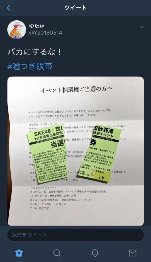 1_201806011748369d5.jpg