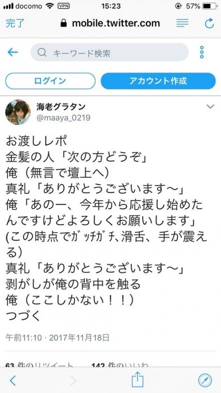 1_20180727194148551.jpg