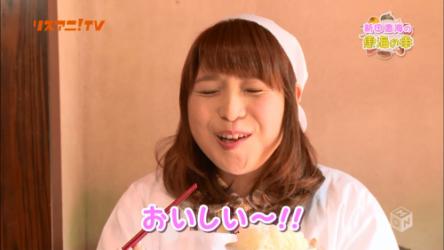 声優・新田恵海さん、ラジオで2年前を事を語ってしまう!!