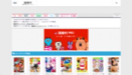 20180411-mangamura1-950x544.jpg