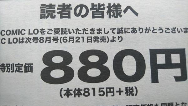 f2e3c1ba (1)