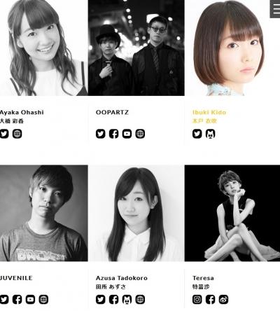 ホリプロが海外展開狙う新会社を設立! 大橋彩香、田所あずさ、木戸ちゃん、May'nらが所属! このメンツで海外を狙うのか