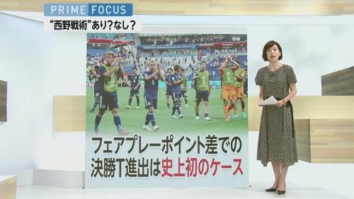 【悲報】サッカー日本代表さん、日本のトップ安倍首相からも批判されてしまうwwww