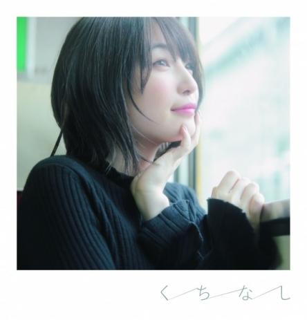 美人声優・上田麗奈さんの写真集、まさかの数字でず!!!
