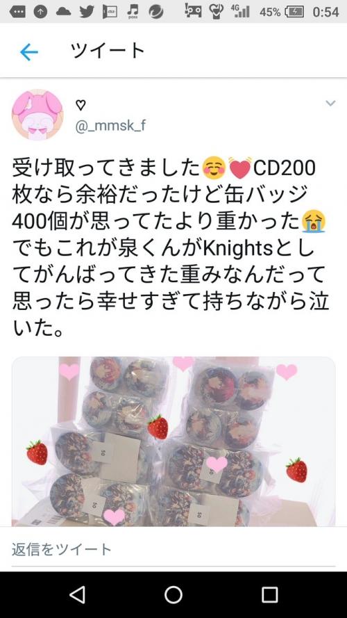 4Dhg8e04UcAAB33M