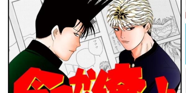 漫画の実写ドラマ『今日から俺は!!』髪型とか再現度がやばすぎwwww