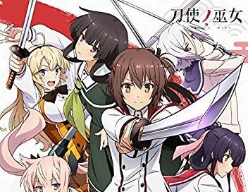 【悲報】アニメ『刀使ノ巫女』舞台化決定!! 演じるのはSKE48メンバー(´・ω・`)