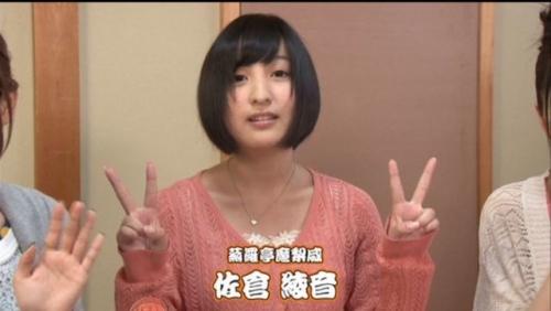 【秘宝】美女声優・佐倉綾音ちゃんのパンチラシーンが無事gif化される これもう一生物のお宝だろ