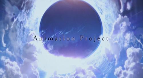 【速報】『Fate/GrandOrder』第6章が劇場アニメ化(制作:IG) & 第7章がTVアニメ化(制作:クローバーワークス・PV公開・2019年放送) 決定!!