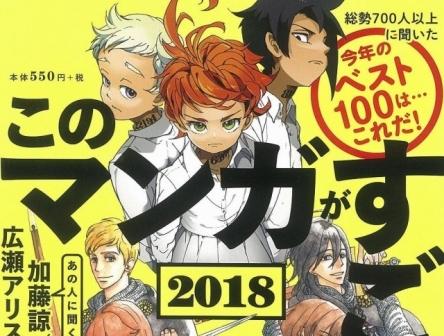 「このマンガがすごい!」が10月からテレ東でドラマ放送決定wwww!蒼井優がナビゲーター