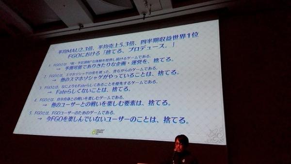 『FGO』運営と『プリコネ』運営(サイゲ)の技術プレゼンの差が酷いと話題に!!