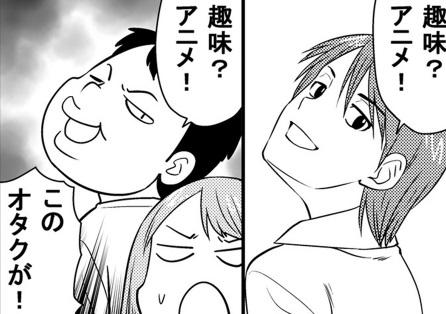 結婚相手が欲しいオタクは『ポケモンGO』をやるといいぞ!!!!!