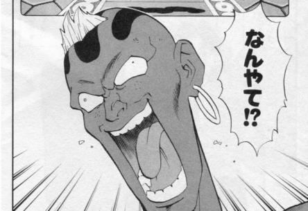 焼きたてジャパン作者「うわぁ…隣のおっさん朝日新聞読んでる(笑) お大事に…」