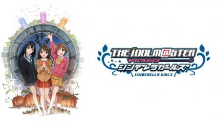 ニコ生の「アイドルマスター」シリーズアニメ全話一挙放送、来場者数は70万人超え、満足度は前回を超える!