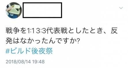 21_20180816195325eb9.jpg