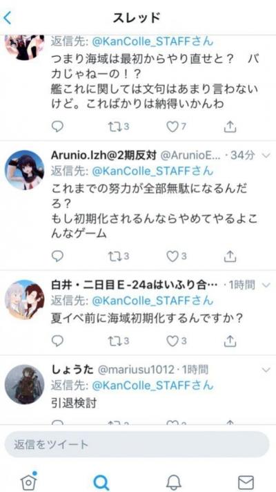 22_20180805135331fa3.jpg