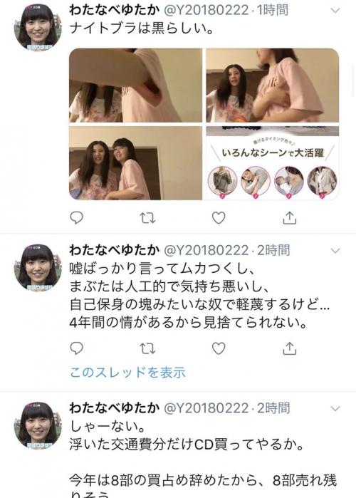 24_20180601174743772.jpg