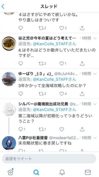 24_201808051353289c3.jpg