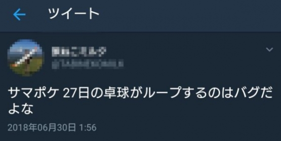 2_201807021559470d7.jpg