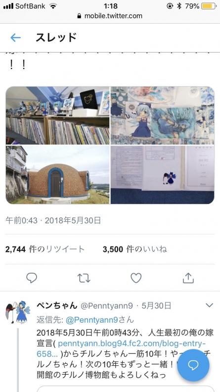 2_20180816162739878.jpg