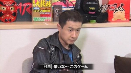 声優・杉田智和「スタジオのゴミ箱開けたらほぼ食ってない弁当が捨てられててキレてる。持って帰ろうかな!!」