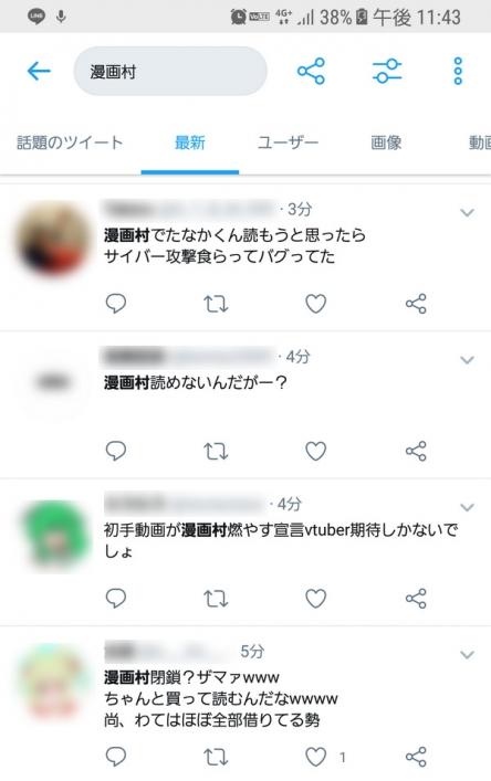 342_2018041110241697a.jpg