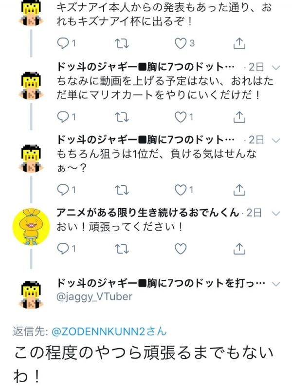 3_20180721113634a0e.jpg