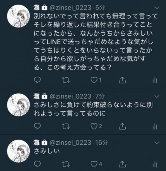 3_20180817001155c69.jpg